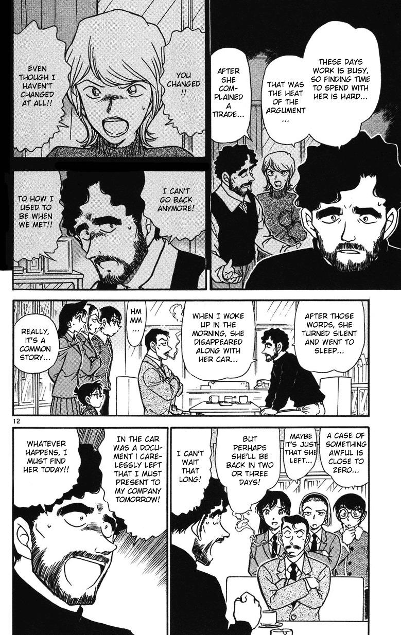 Detective Conan Chapter 508  Online Free Manga Read Image 12