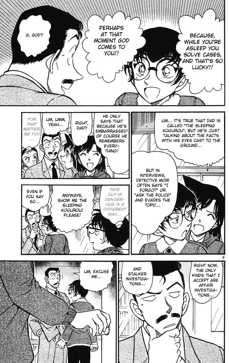 Detective Conan Chapter 508  Online Free Manga Read Image 9