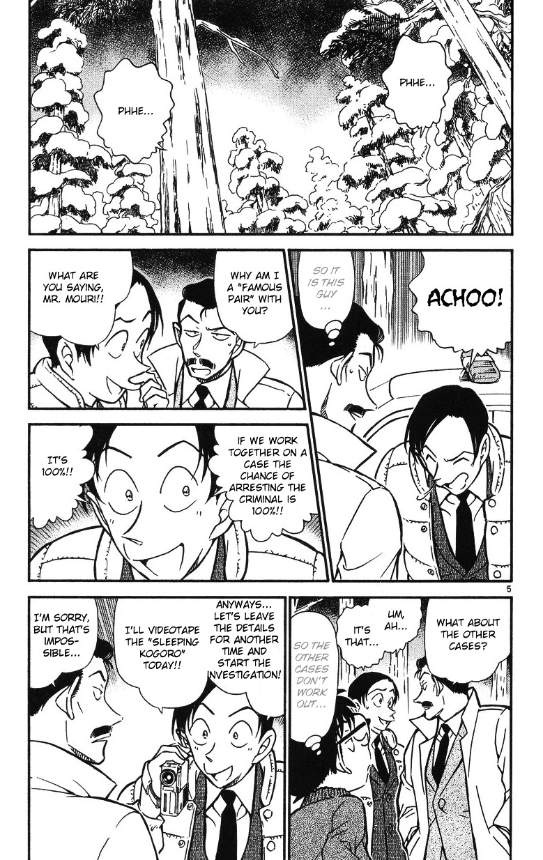 Detective Conan Chapter 509  Online Free Manga Read Image 5