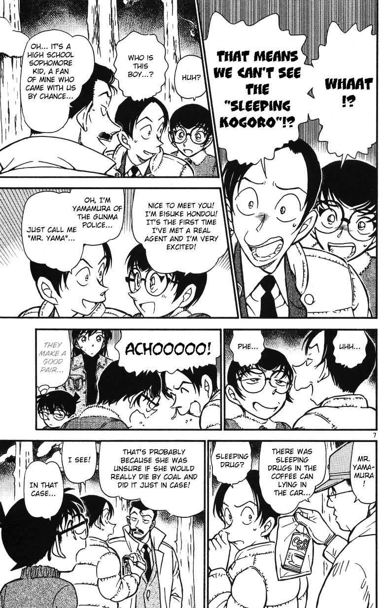 Detective Conan Chapter 509  Online Free Manga Read Image 7