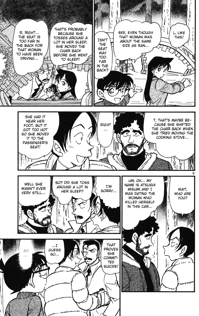 Detective Conan Chapter 509  Online Free Manga Read Image 9