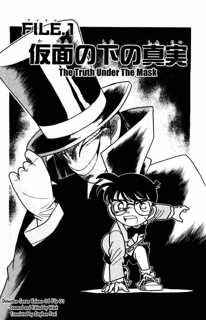Detective Conan Chapter 51  Online Free Manga Read Image 3