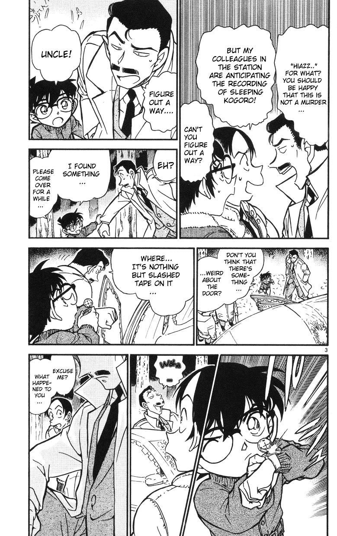 Detective Conan Chapter 510  Online Free Manga Read Image 3