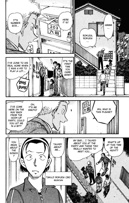 Detective Conan Chapter 512  Online Free Manga Read Image 10