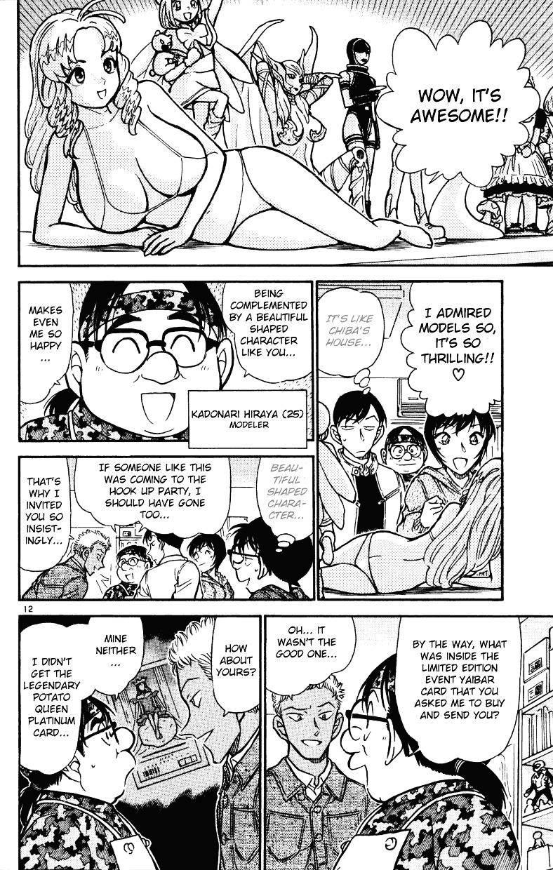 Detective Conan Chapter 512  Online Free Manga Read Image 12