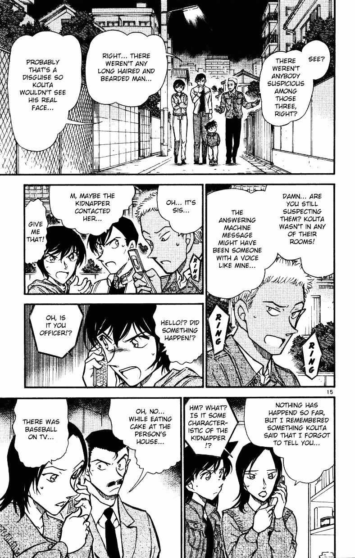 Detective Conan Chapter 512  Online Free Manga Read Image 15