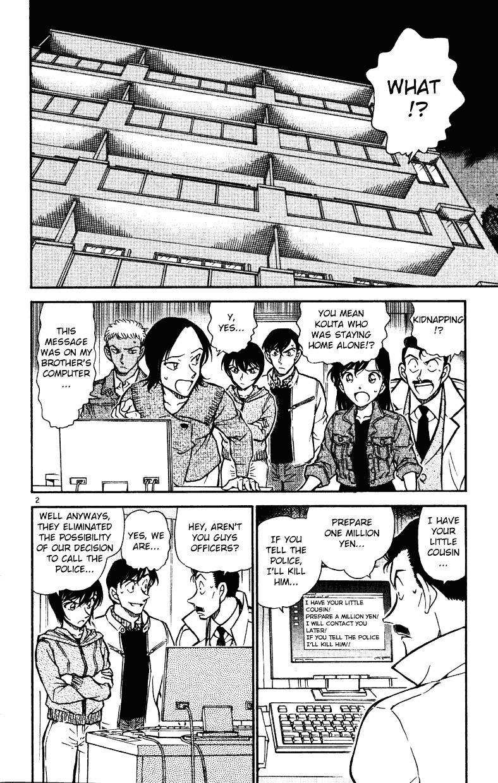 Detective Conan Chapter 512  Online Free Manga Read Image 2