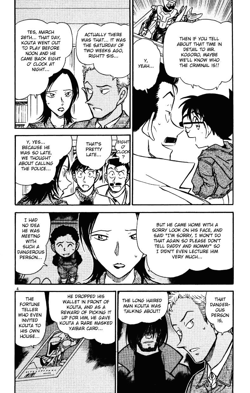 Detective Conan Chapter 512  Online Free Manga Read Image 4