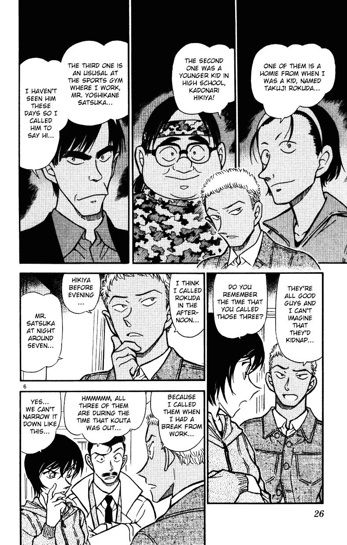 Detective Conan Chapter 512  Online Free Manga Read Image 6