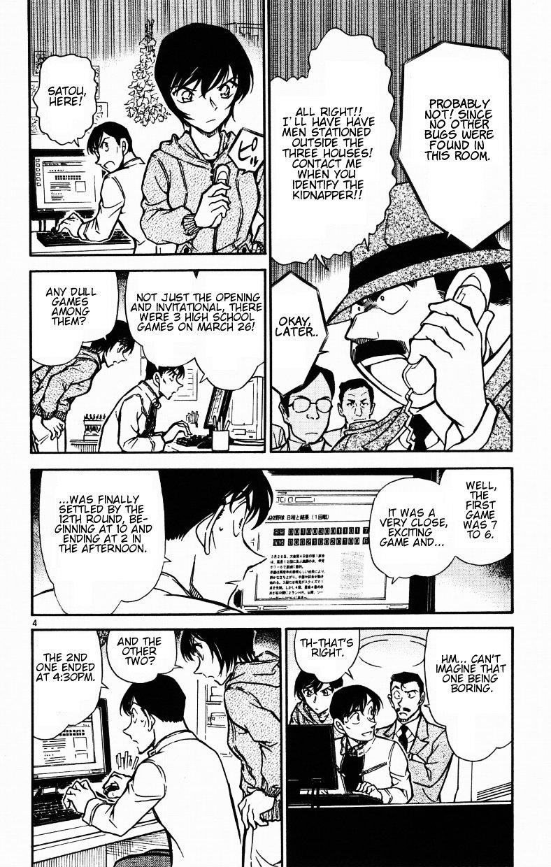 Detective Conan Chapter 513  Online Free Manga Read Image 4
