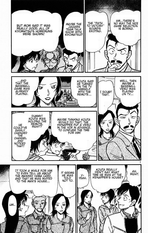Detective Conan Chapter 513  Online Free Manga Read Image 7