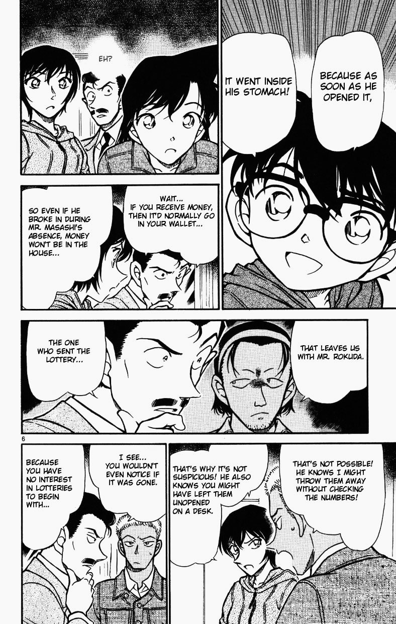 Detective Conan Chapter 514  Online Free Manga Read Image 6
