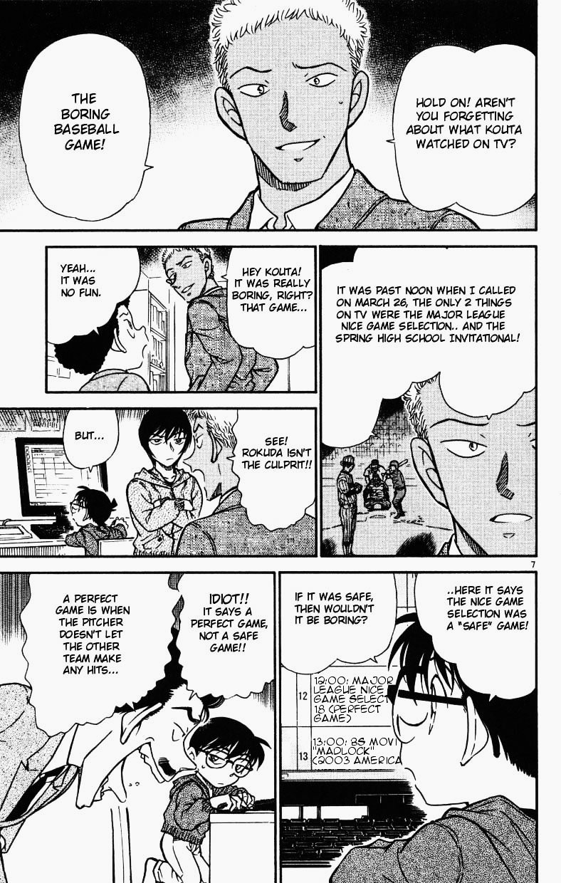 Detective Conan Chapter 514  Online Free Manga Read Image 7