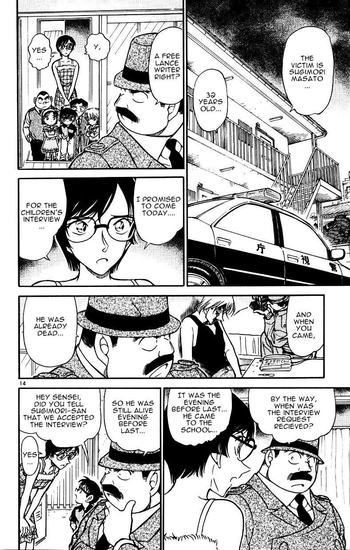 Detective Conan Chapter 515  Online Free Manga Read Image 14