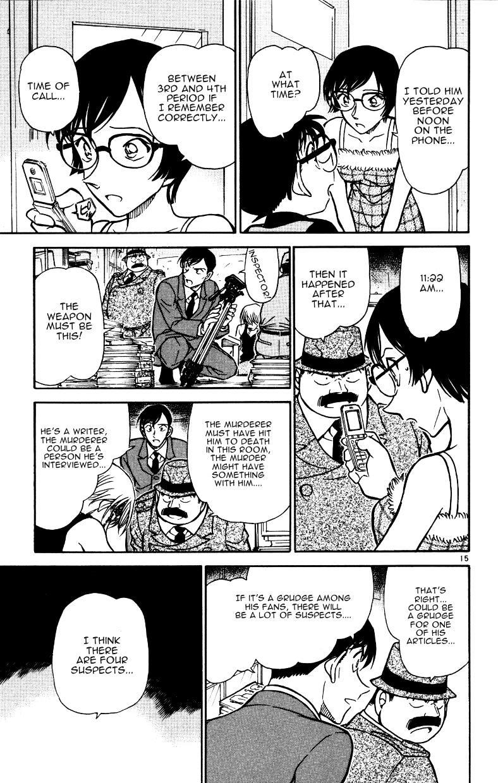 Detective Conan Chapter 515  Online Free Manga Read Image 15
