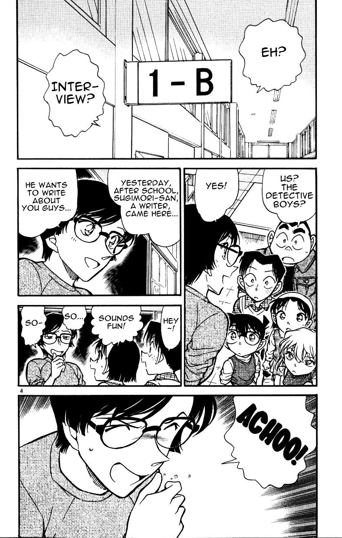 Detective Conan Chapter 515  Online Free Manga Read Image 4