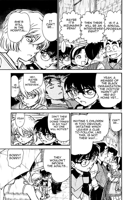 Detective Conan Chapter 515  Online Free Manga Read Image 7