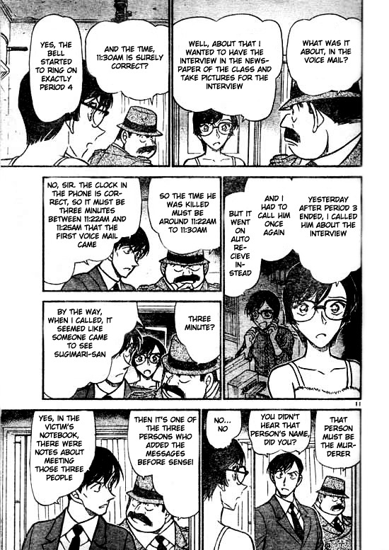 Detective Conan Chapter 516  Online Free Manga Read Image 12