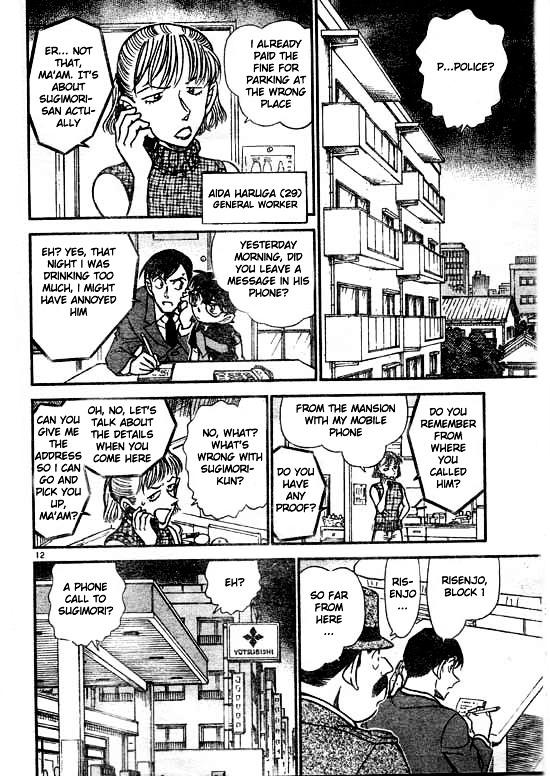 Detective Conan Chapter 516  Online Free Manga Read Image 13