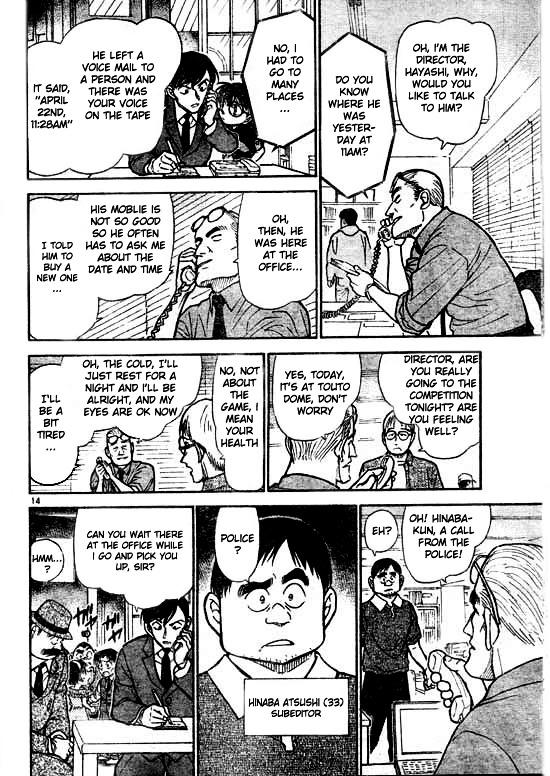 Detective Conan Chapter 516  Online Free Manga Read Image 14