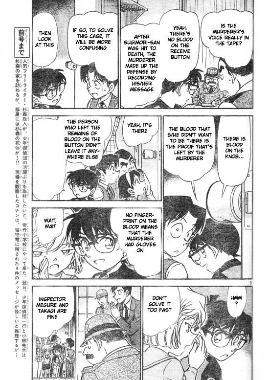 Detective Conan Chapter 516  Online Free Manga Read Image 3