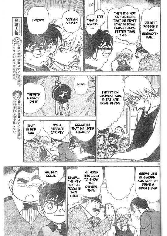 Detective Conan Chapter 516  Online Free Manga Read Image 5