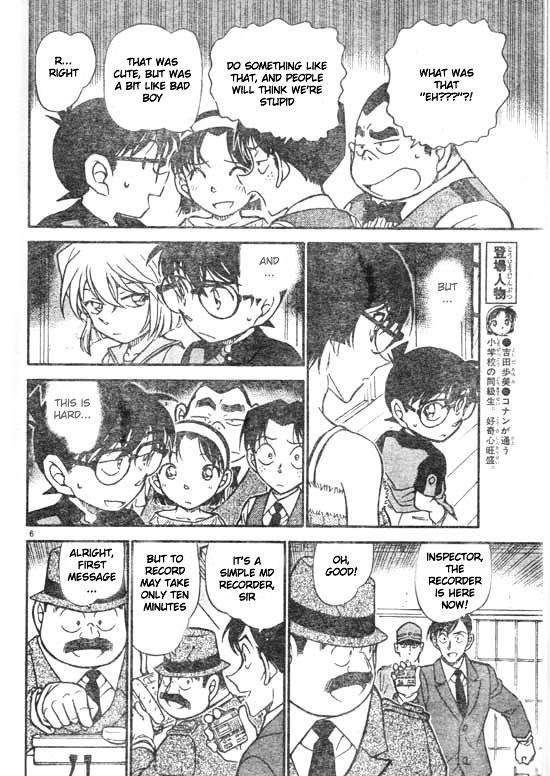 Detective Conan Chapter 516  Online Free Manga Read Image 6