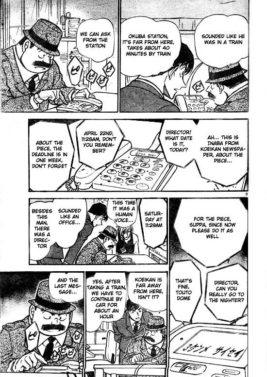 Detective Conan Chapter 516  Online Free Manga Read Image 9