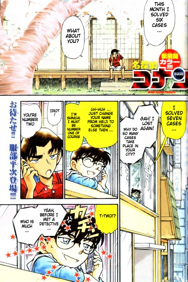 Detective Conan Chapter 518  Online Free Manga Read Image 1