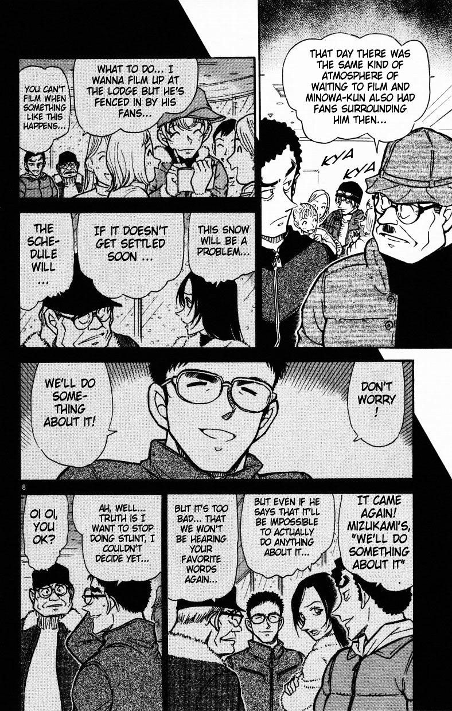 Detective Conan Chapter 519  Online Free Manga Read Image 8