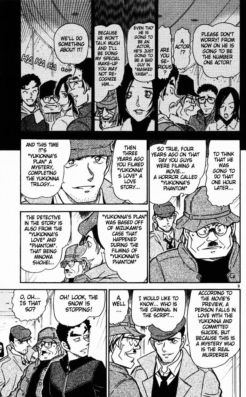 Detective Conan Chapter 519  Online Free Manga Read Image 9