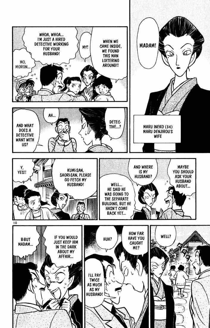 Detective Conan Chapter 52  Online Free Manga Read Image 10