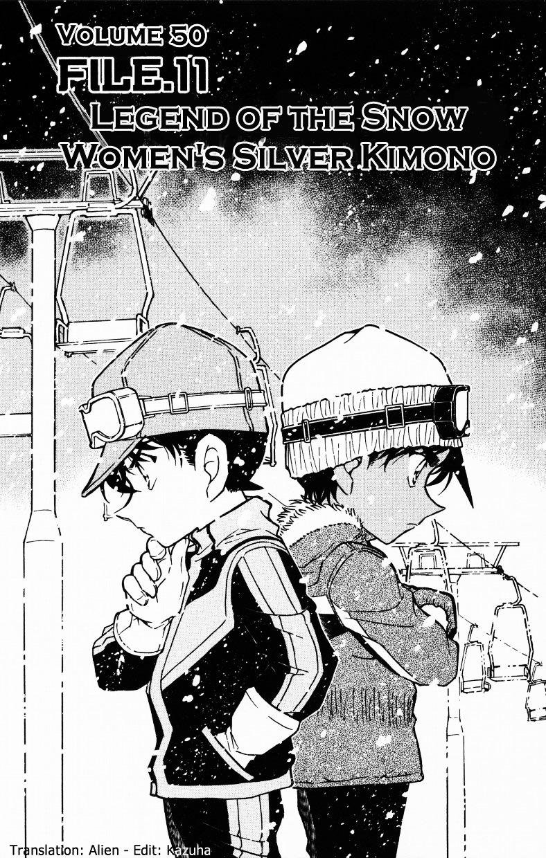 Detective Conan Chapter 521  Online Free Manga Read Image 1