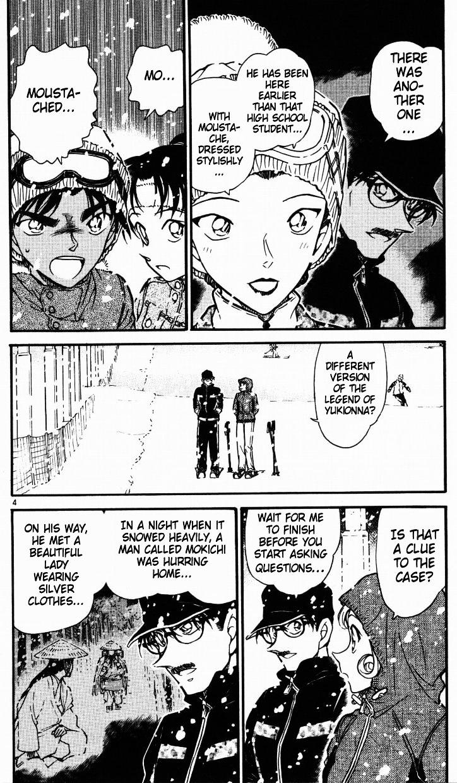 Detective Conan Chapter 521  Online Free Manga Read Image 4