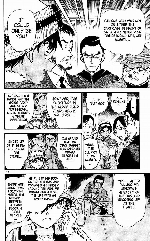 Detective Conan Chapter 522  Online Free Manga Read Image 10