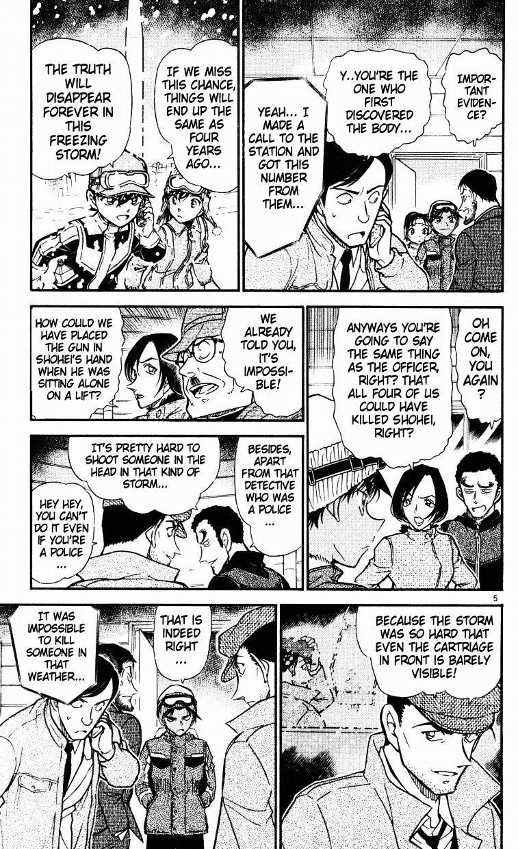 Detective Conan Chapter 522  Online Free Manga Read Image 5