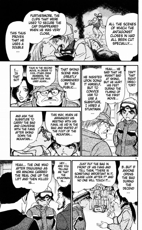 Detective Conan Chapter 522  Online Free Manga Read Image 9