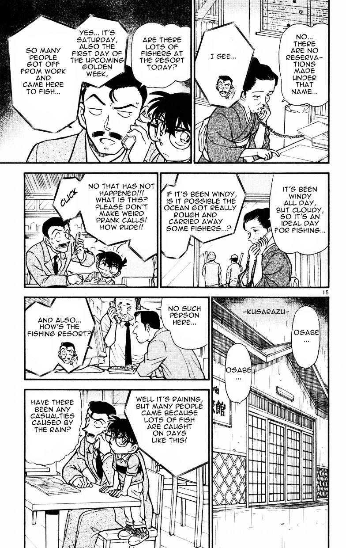 Detective Conan Chapter 523  Online Free Manga Read Image 15