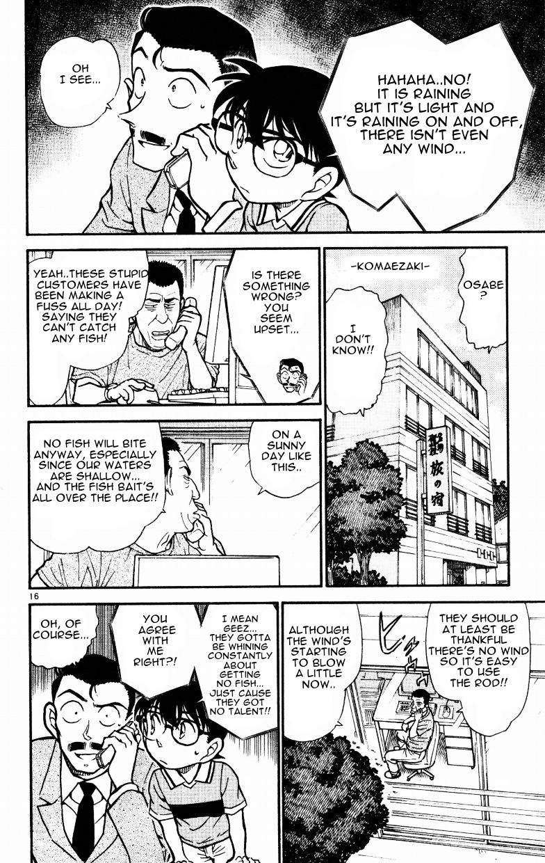 Detective Conan Chapter 523  Online Free Manga Read Image 16