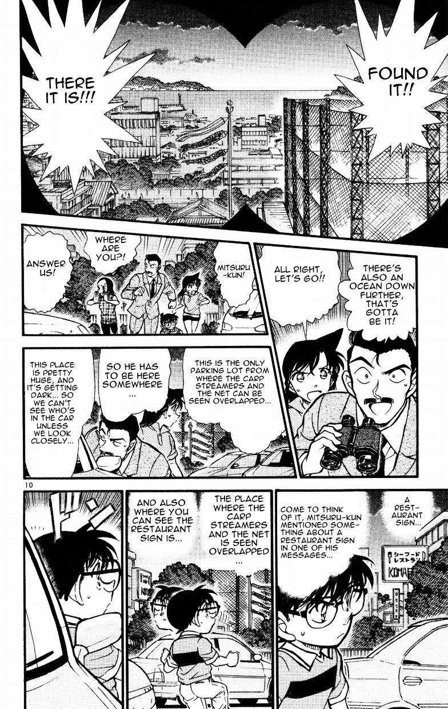 Detective Conan Chapter 524  Online Free Manga Read Image 10