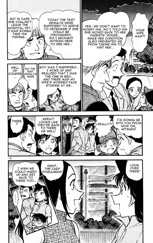 Detective Conan Chapter 524  Online Free Manga Read Image 16