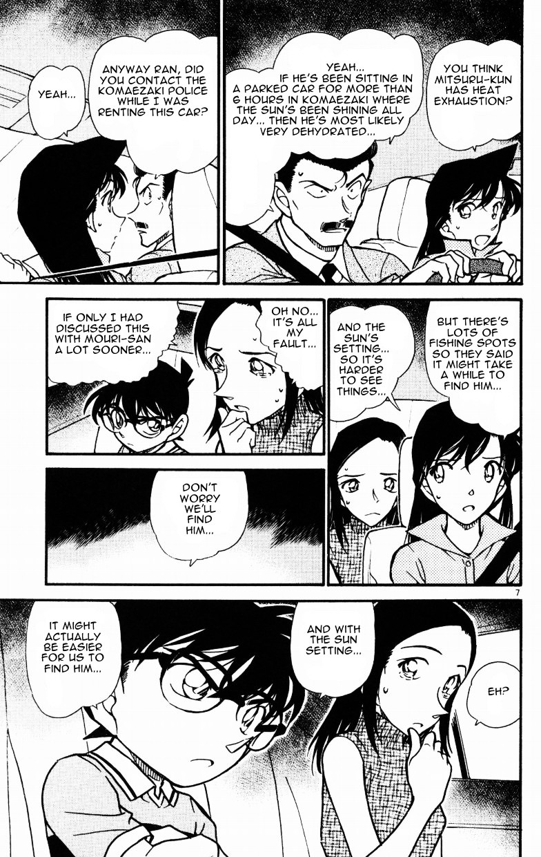 Detective Conan Chapter 524  Online Free Manga Read Image 7