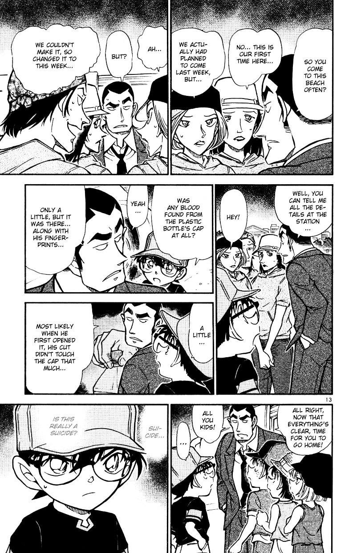 Detective Conan Chapter 526  Online Free Manga Read Image 13