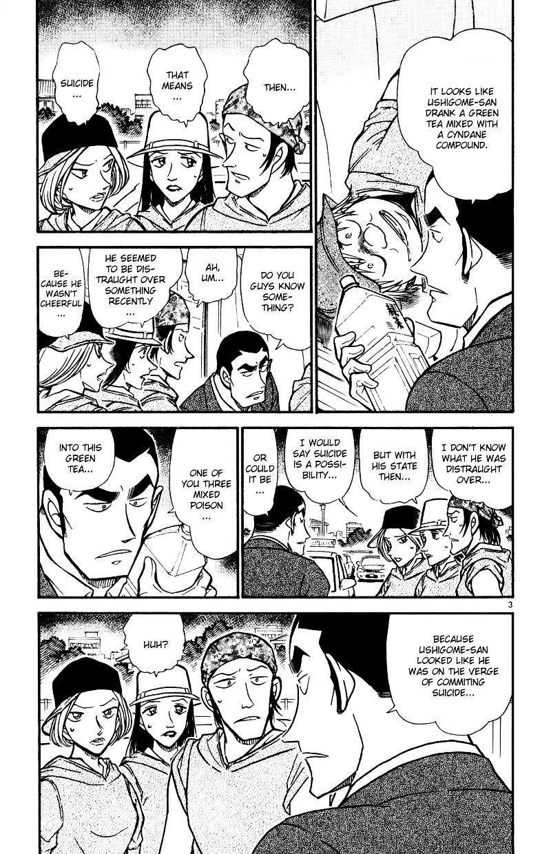 Detective Conan Chapter 526  Online Free Manga Read Image 3