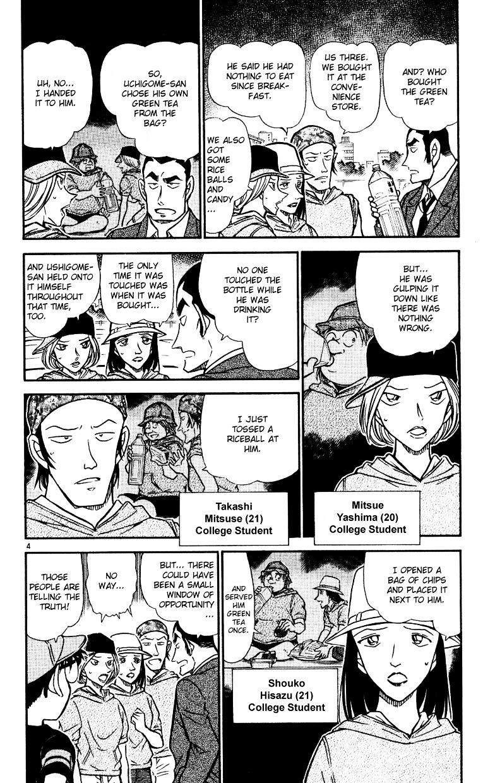 Detective Conan Chapter 526  Online Free Manga Read Image 4