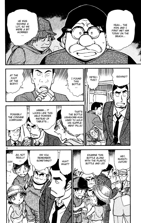 Detective Conan Chapter 526  Online Free Manga Read Image 6