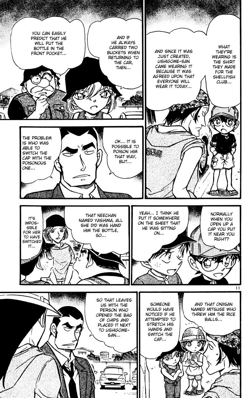 Detective Conan Chapter 527  Online Free Manga Read Image 11