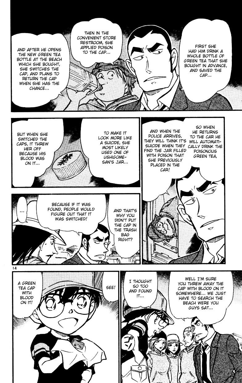 Detective Conan Chapter 527  Online Free Manga Read Image 14