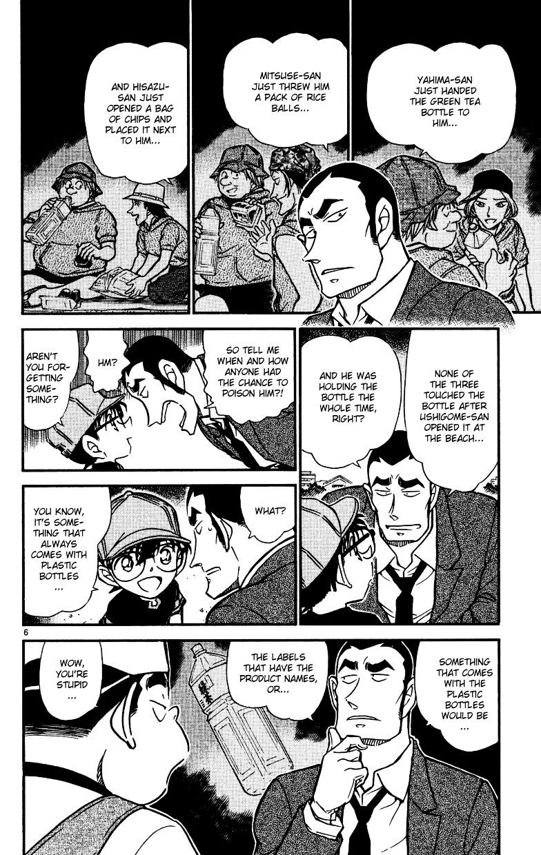 Detective Conan Chapter 527  Online Free Manga Read Image 6