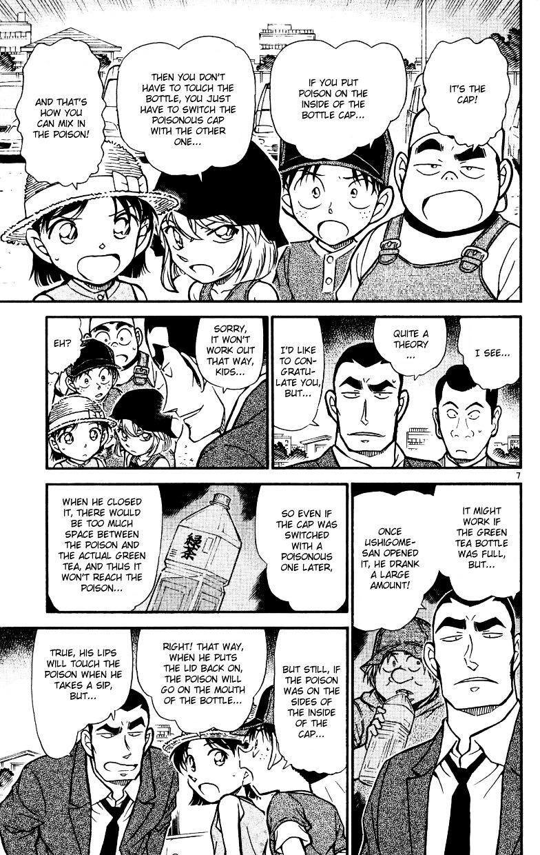 Detective Conan Chapter 527  Online Free Manga Read Image 7